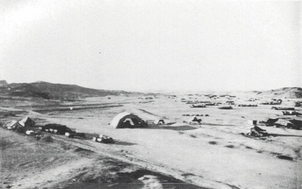 Maadi Camp 1941
