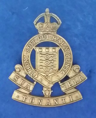 Royal Army Ordnance Corps, 1947-1949. Robert McKie Collection